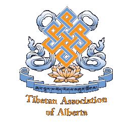Alberta Tibertan